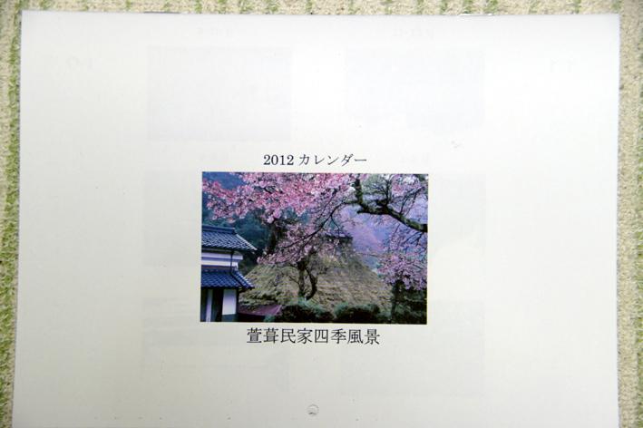 f:id:inuwan33:20111221214911j:image