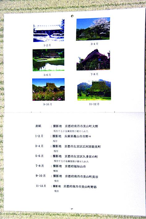 f:id:inuwan33:20111221215024j:image