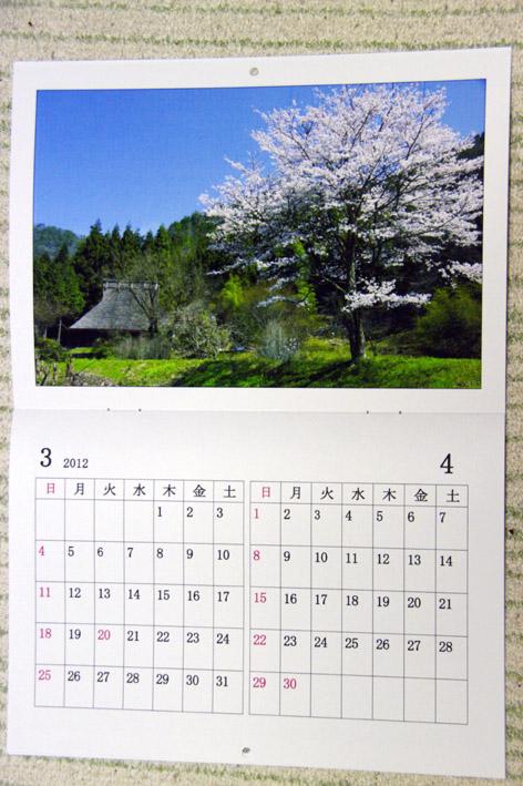 f:id:inuwan33:20111221215101j:image