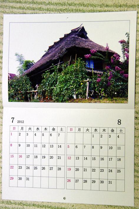 f:id:inuwan33:20111221215134j:image
