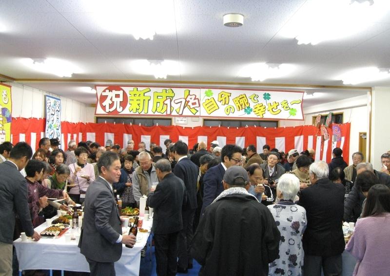 f:id:inuyama-nishigakuden:20190116221046j:image