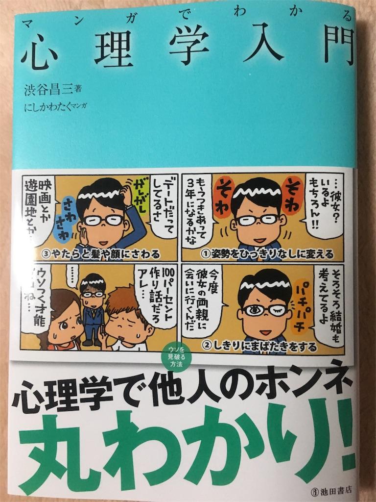 f:id:inuyamanekojirou:20170405224733j:image