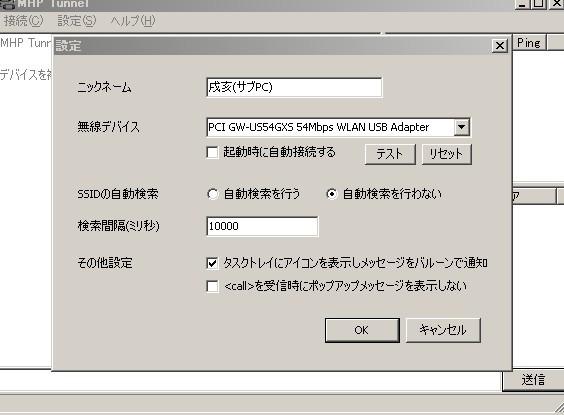 f:id:inuyi:20101212224714j:image