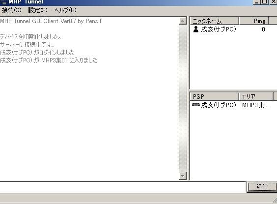f:id:inuyi:20101212225045j:image