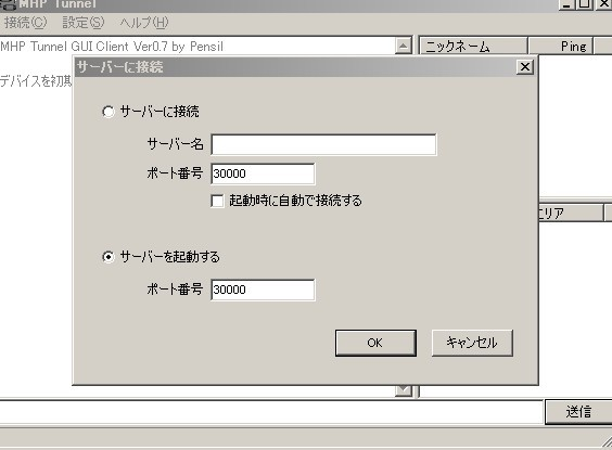 f:id:inuyi:20101212225046j:image
