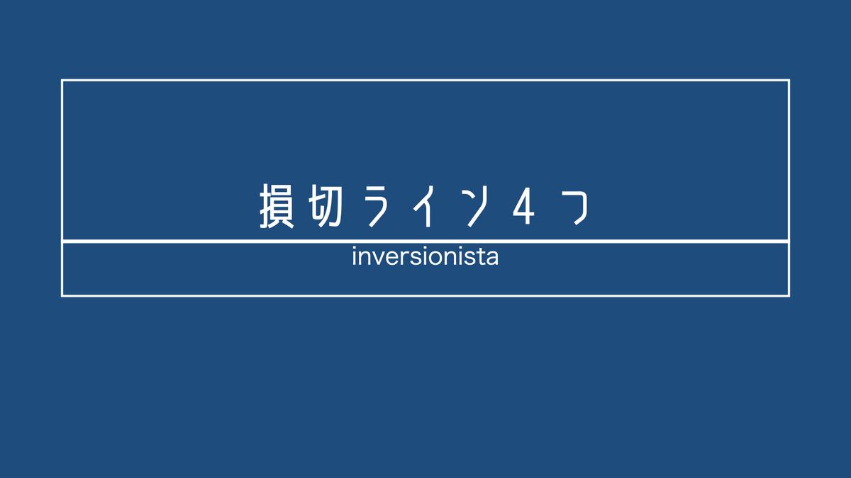 f:id:inversionista:20210408120140j:plain