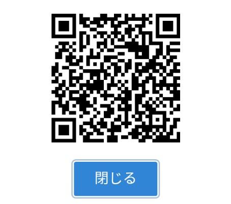 f:id:investcrypt:20201121170700j:image
