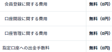f:id:investment-totty:20190109094742p:plain