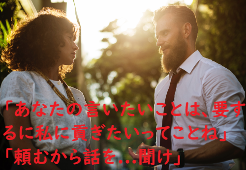 f:id:investment-totty:20190213091537p:plain