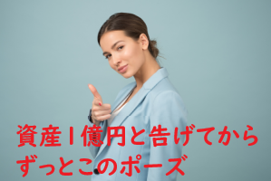 f:id:investment-totty:20190224192559p:plain