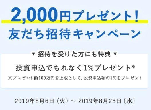 f:id:investment-totty:20190807192629j:plain
