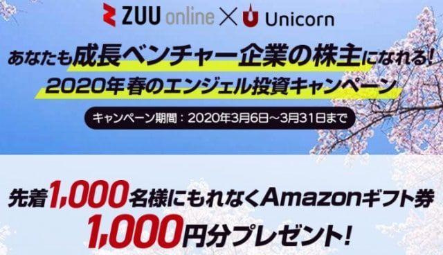 f:id:investment-totty:20200309165133j:plain