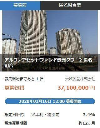 f:id:investment-totty:20200315175602j:plain