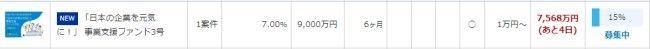 f:id:investment-totty:20200410083651j:plain