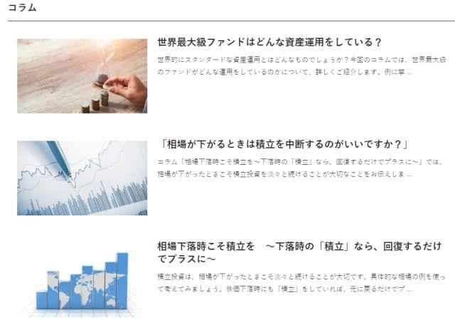 f:id:investment-totty:20200423094516j:plain