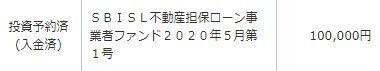 f:id:investment-totty:20200517060824j:plain
