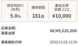 f:id:investment-totty:20201125105408j:plain