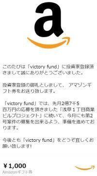 f:id:investment-totty:20210608054142j:plain