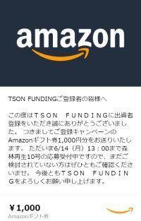 f:id:investment-totty:20210608054153j:plain