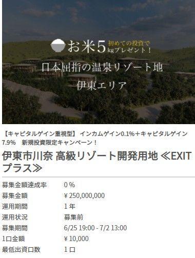 f:id:investment-totty:20210615164803j:plain