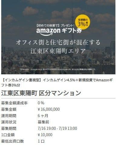 f:id:investment-totty:20210708060624j:plain