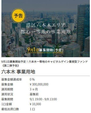 f:id:investment-totty:20210722055158j:plain