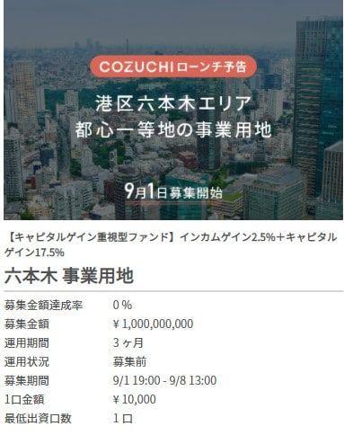 f:id:investment-totty:20210811164831j:plain