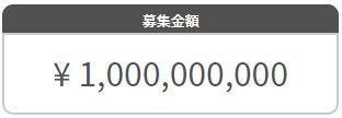 f:id:investment-totty:20210811164841j:plain