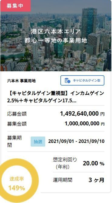 f:id:investment-totty:20210902155604j:plain