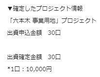 f:id:investment-totty:20210911061951j:plain