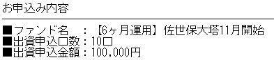 f:id:investment-totty:20211011124515j:plain