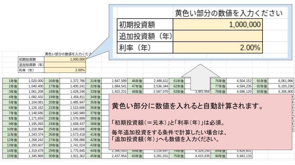 f:id:investor19:20200614151431p:plain