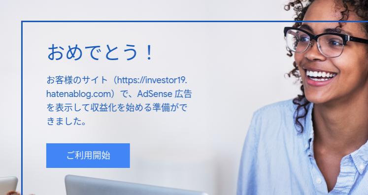 f:id:investor19:20200815144420p:plain