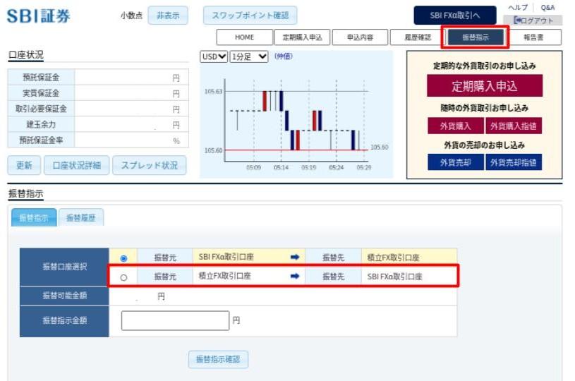 f:id:investor19:20201011172523j:plain