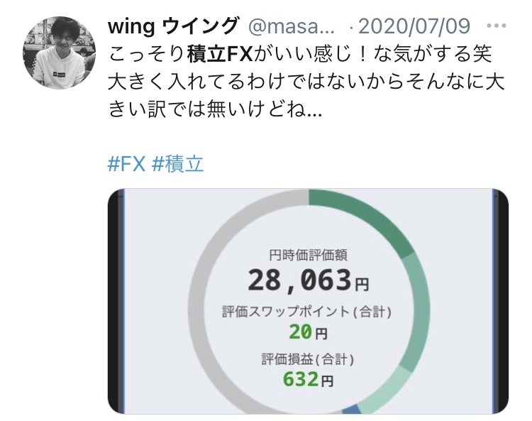 f:id:investor19:20201113133059j:plain