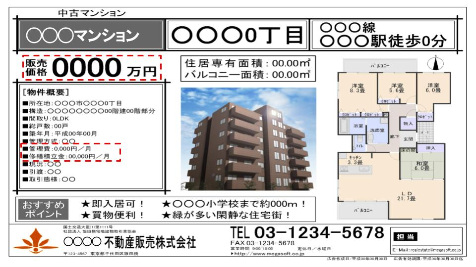 f:id:investor19:20210317230631p:plain