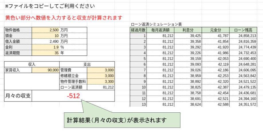 f:id:investor19:20210327135327j:plain