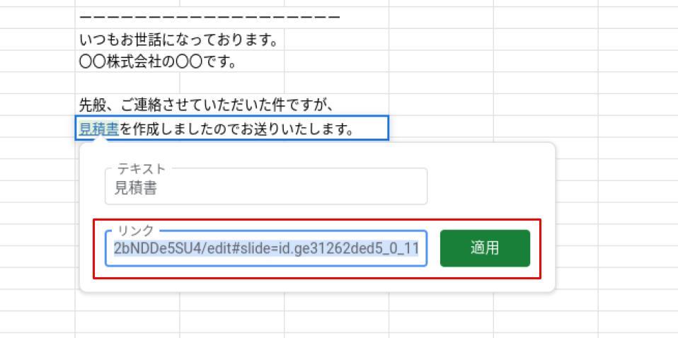f:id:investor19:20210722113939j:plain