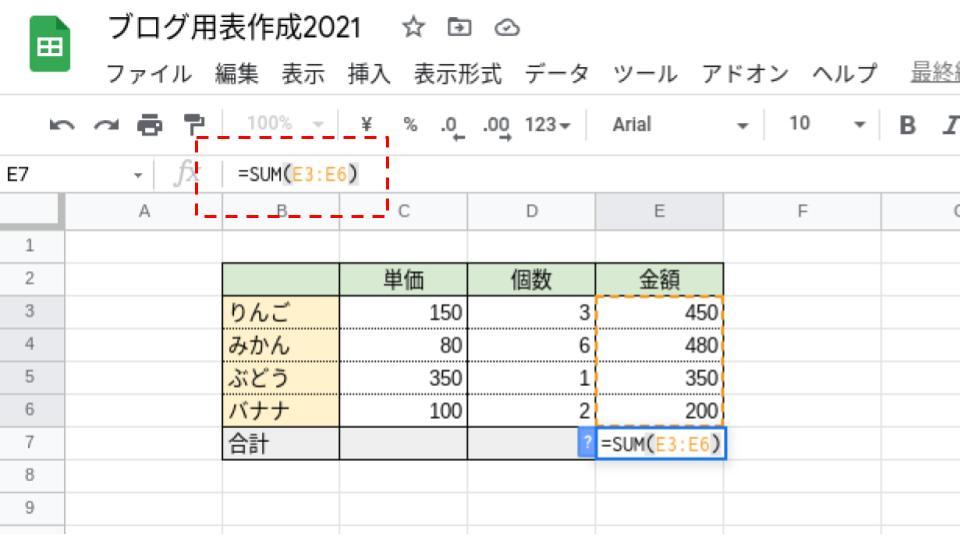 f:id:investor19:20210926164751p:plain