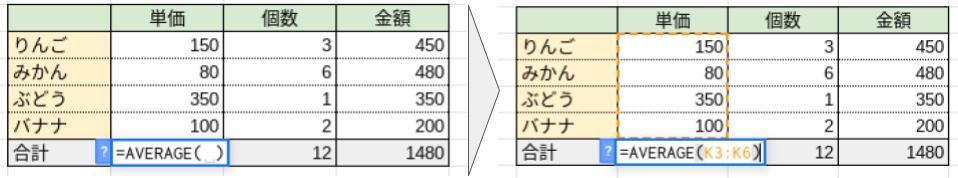f:id:investor19:20210926170452j:plain