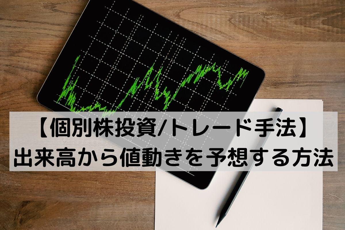 f:id:investor_1995:20210920163441j:plain
