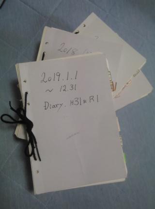 英語日記、一年分編綴