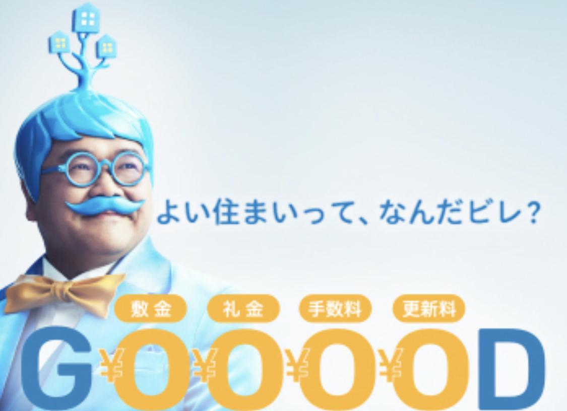 f:id:investor_tanuki:20200409233943j:plain