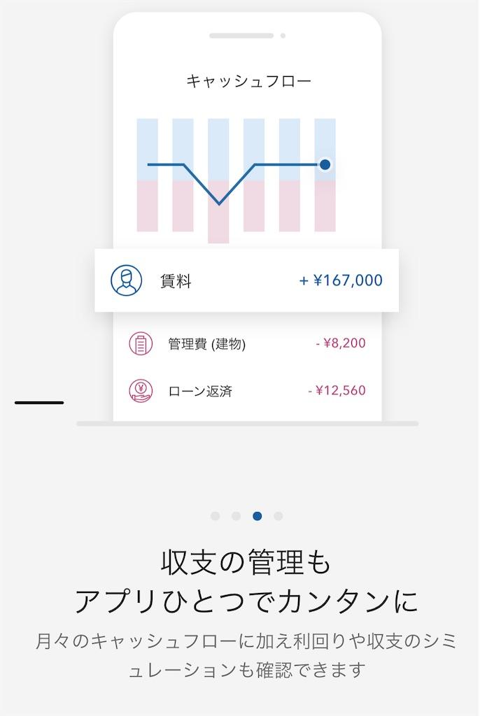f:id:investor_tanuki:20210109220659j:image