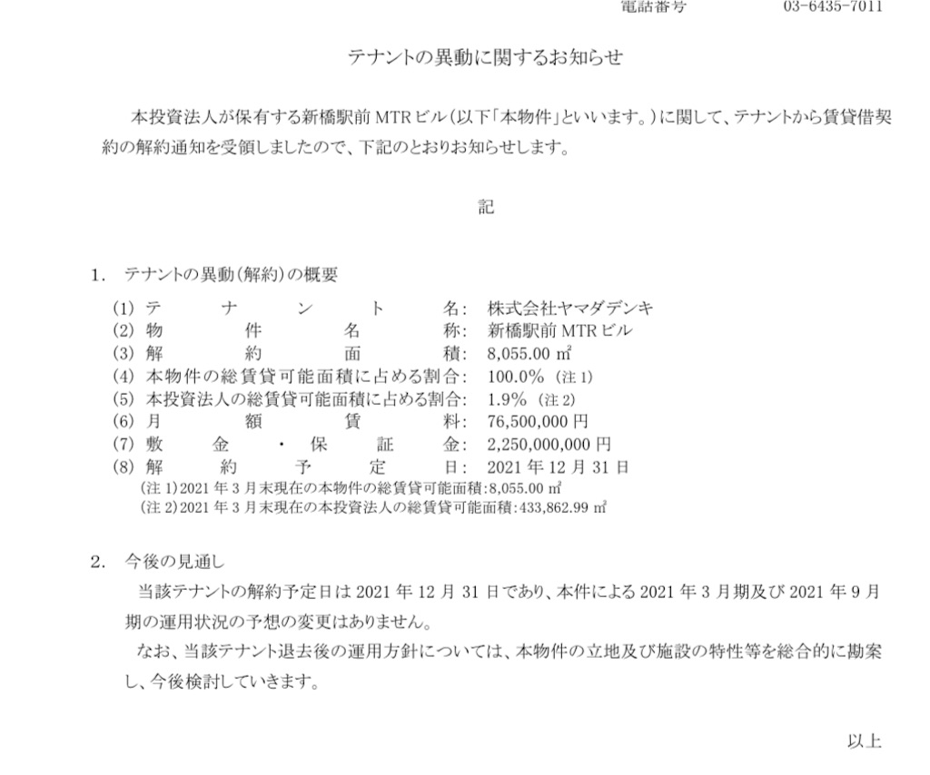 f:id:investor_tanuki:20210410155324j:image