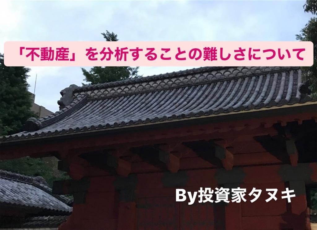 f:id:investor_tanuki:20210524230734j:image