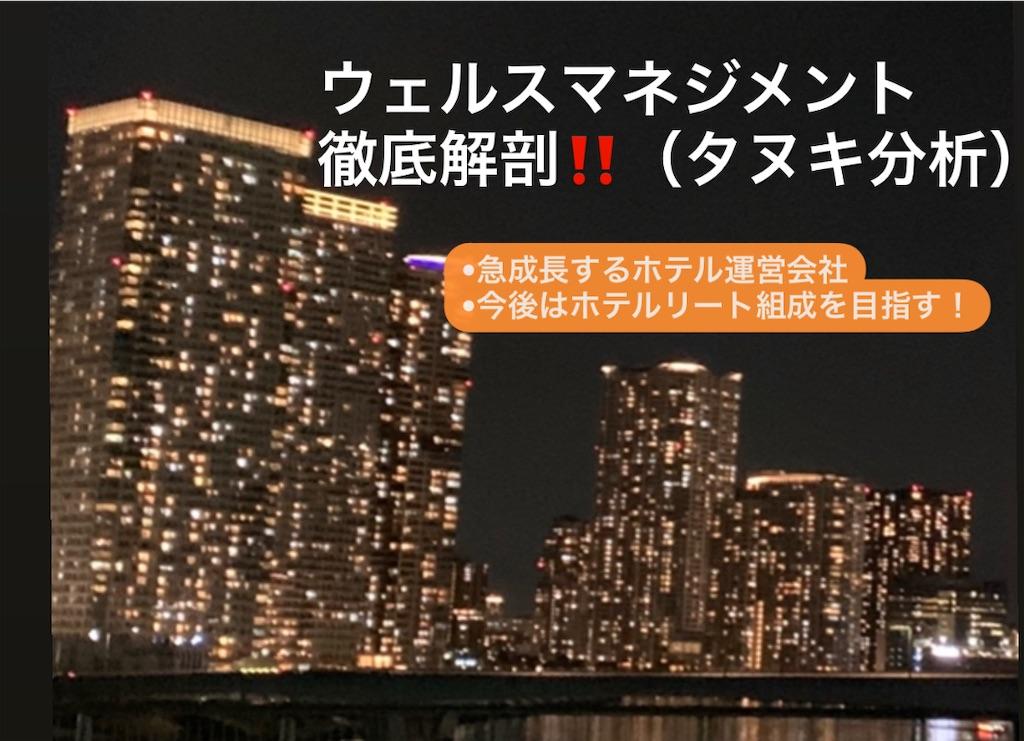 f:id:investor_tanuki:20210525225346j:image