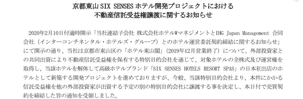 f:id:investor_tanuki:20210525225757j:image