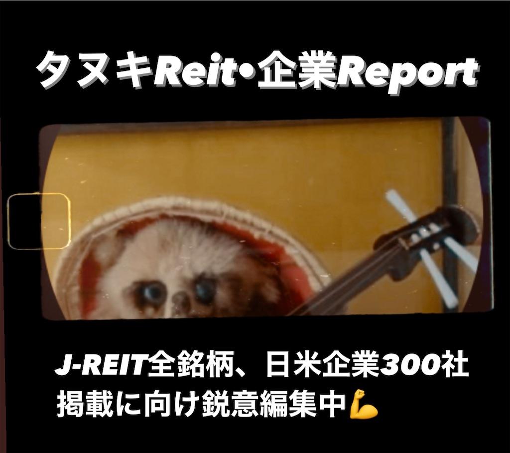 f:id:investor_tanuki:20210526230235j:image