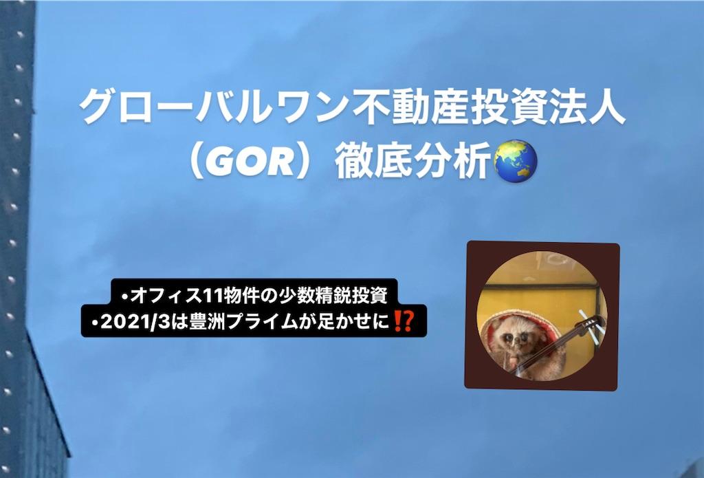 f:id:investor_tanuki:20210527235108j:image